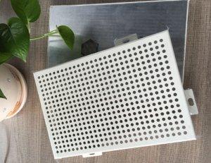 <b>铝单板厂家:冲孔铝单板价格每平</b>