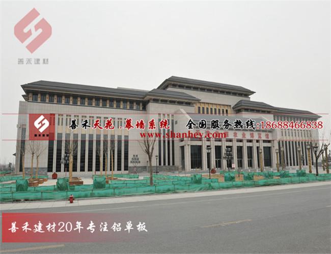 天津农业博物馆