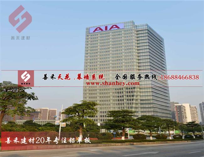 南海桂城AIA