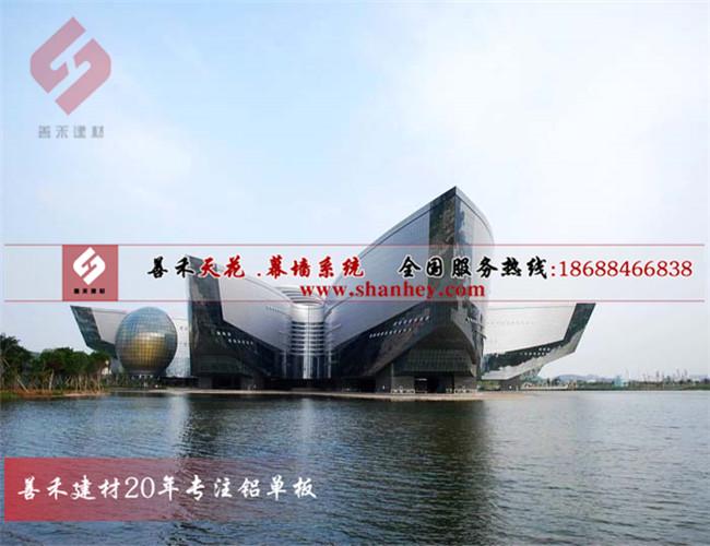 <b>广州科技中心 </b>