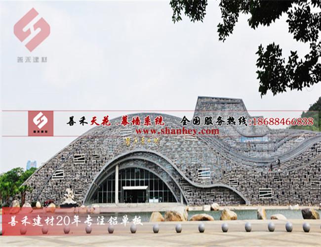 柳州奇石馆