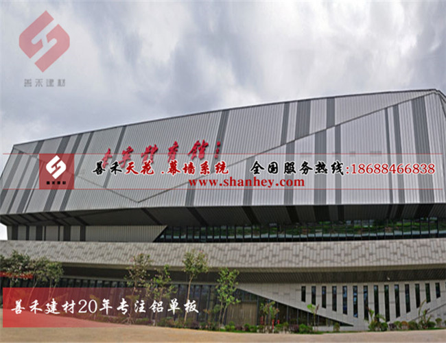 <b>李宁体育馆</b>