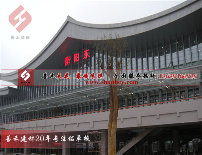 <b>湖南衡阳东站</b>