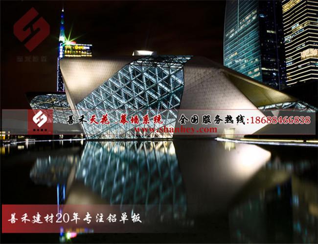 <b>广州歌剧院 </b>