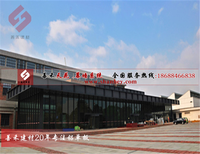 <b>广西工业博物馆</b>