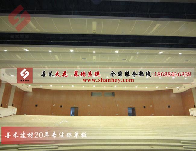 北辰农业博览馆