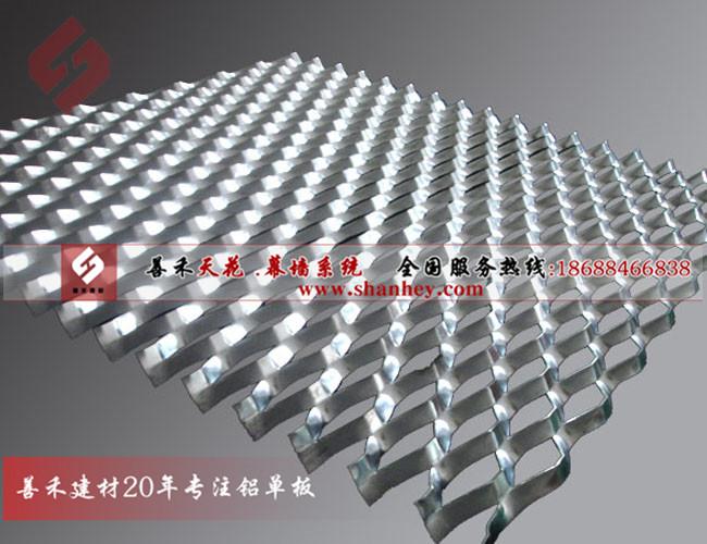 金属铝网板