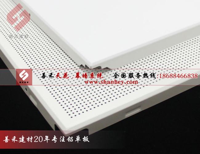 广东铝扣板厂家