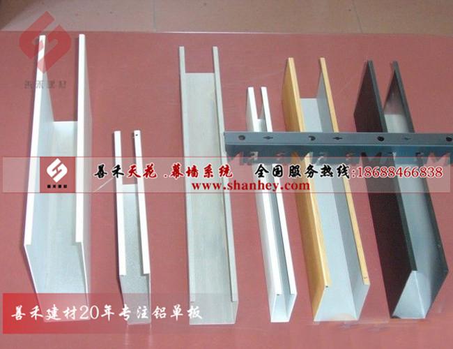 广东铝方通厂家