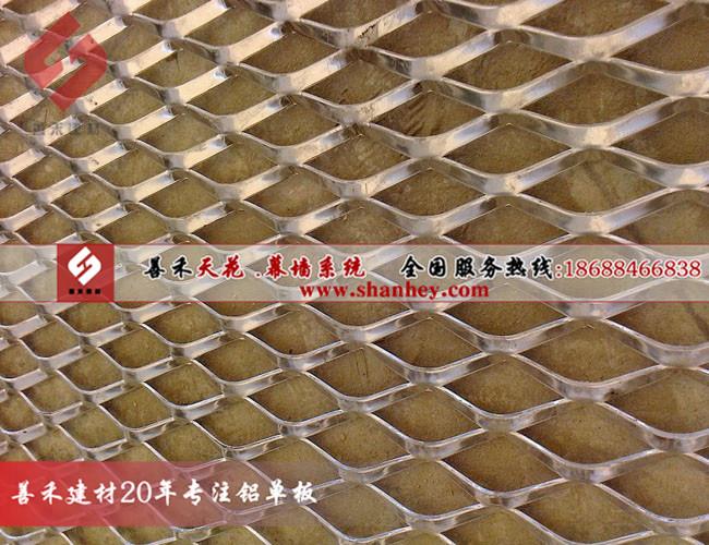 铝网板吊顶