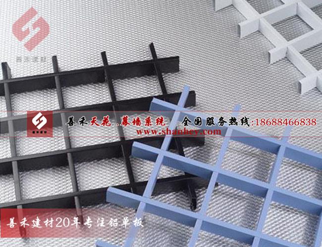 铝格栅集成吊顶