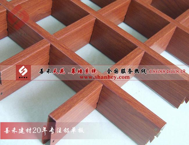 广东铝格栅生产厂家