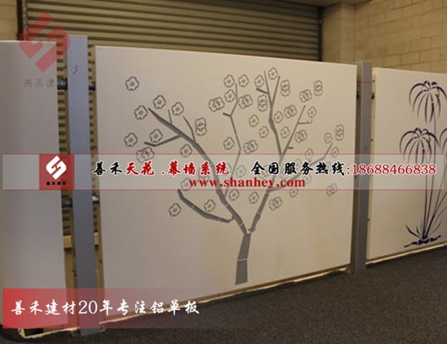 善禾天花-武汉雕花铝单板