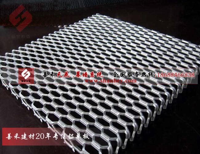 善禾天花-拉网铝单板