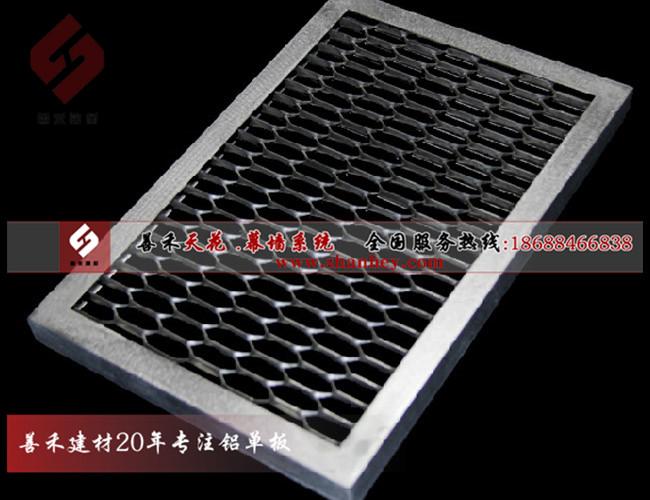善禾天花-铝网板厂家