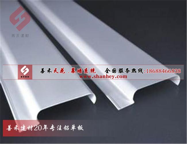 善禾天花-H型铝条扣