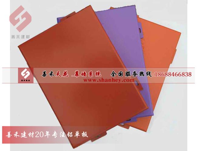 善禾天花-氟碳铝单板幕墙