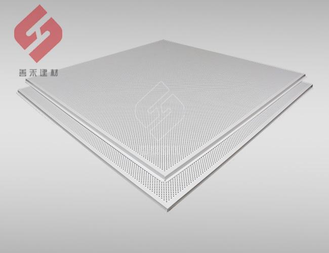 善禾天花——甘肃铝扣板-工装铝