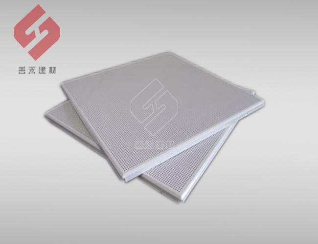 善禾天花——福建写字楼铝扣板