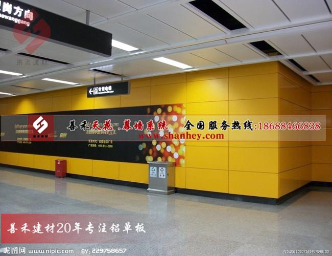 善禾天花——宁波地铁铝单板幕墙