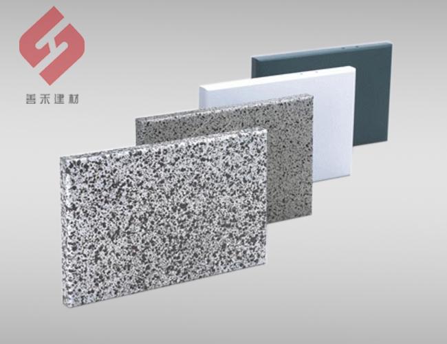 善禾天花——石纹铝单板厂家