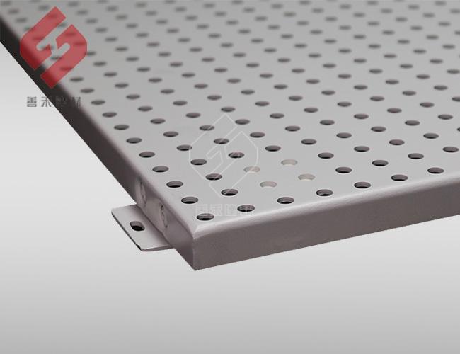 善禾天花-冲孔铝单板幕墙
