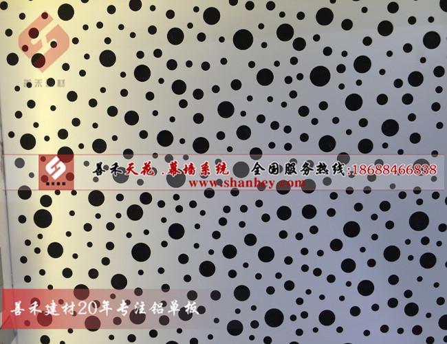 善禾天花-雕花铝单板生产厂家