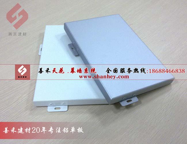 铝单板价格