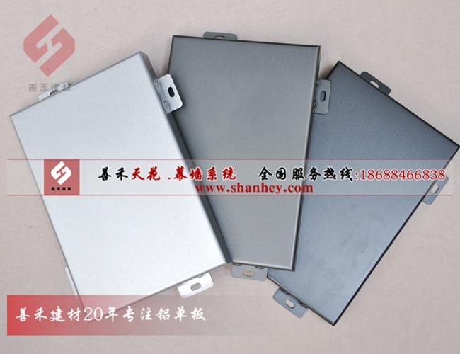 铝单板幕墙厂家
