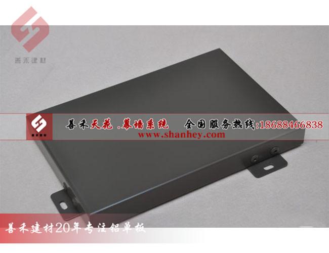 氟碳铝单板幕墙厂家
