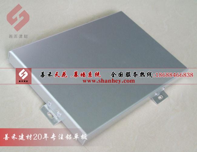 铝单板天花价格