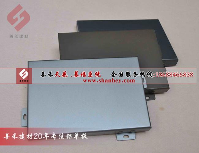 广州铝单板价格