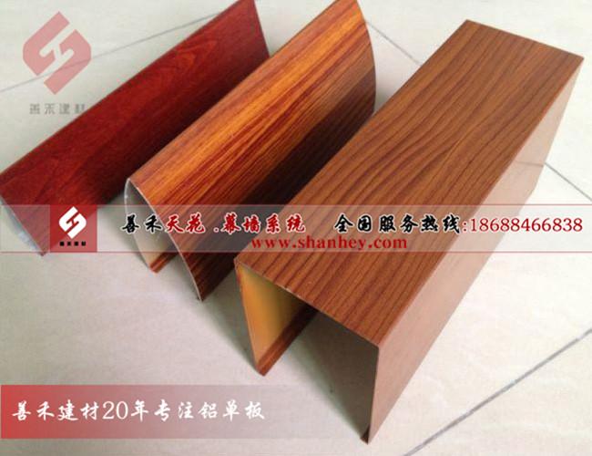广州木纹铝方通厂家