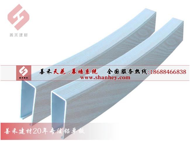 广州弧形铝方通