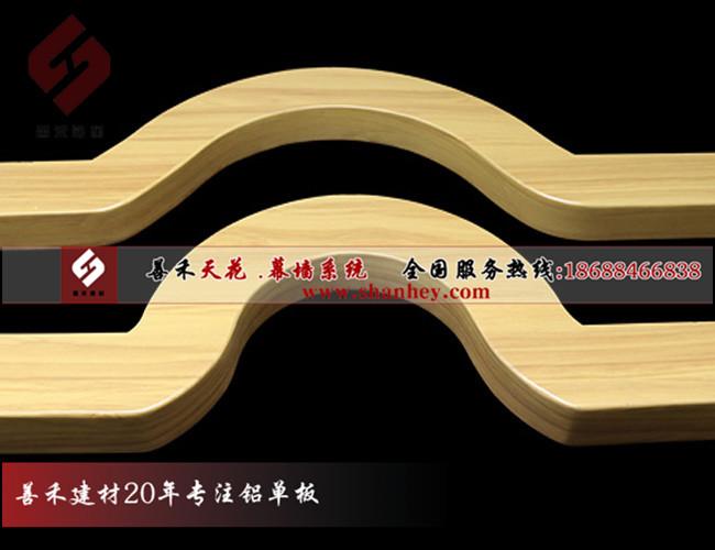 广州木纹弧形铝方通