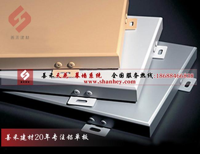 杭州铝单板幕墙