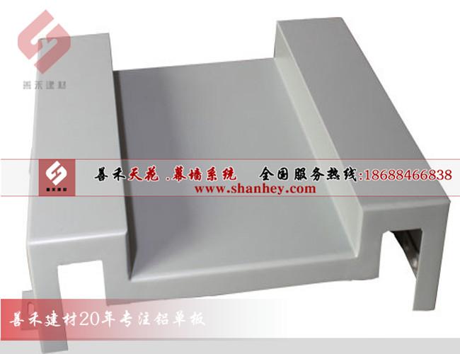 铝单板造型价格