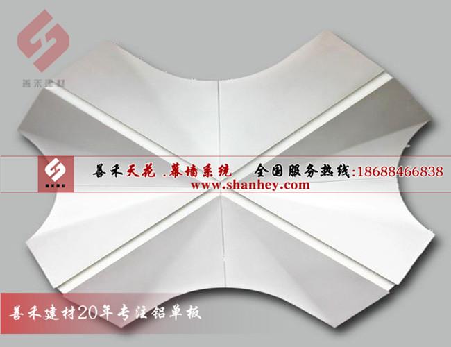 铝单板造型幕墙厂家