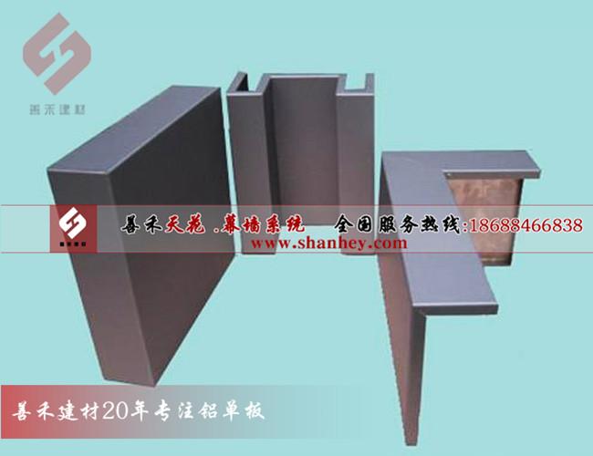 铝单板造型幕墙价格