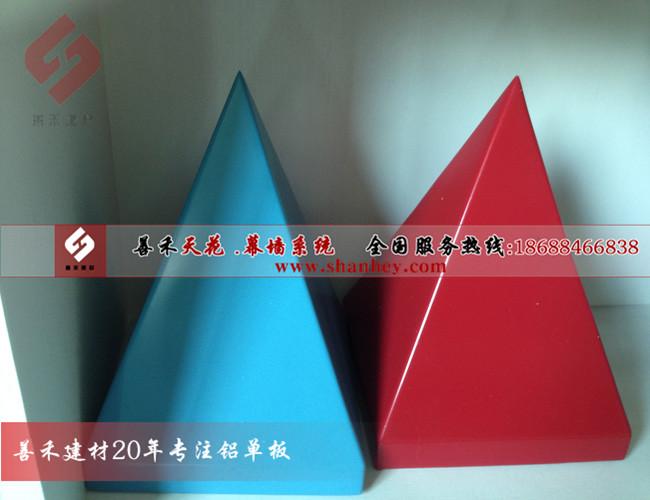 善禾天花-铝单板造型