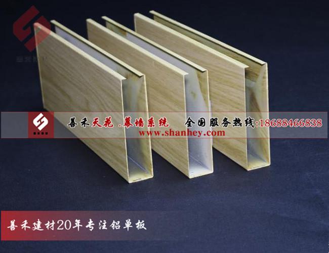广州U槽铝方通厂家