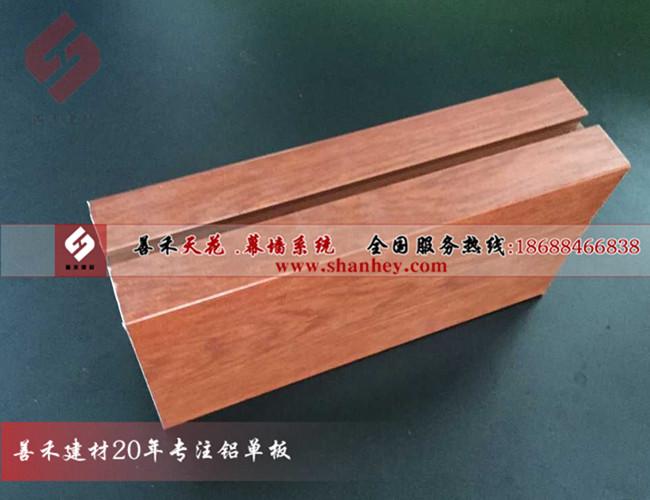 广州木纹铝方通价格