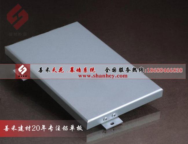 氟碳铝单板厂家-