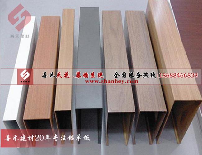 广州U槽铝方通价格