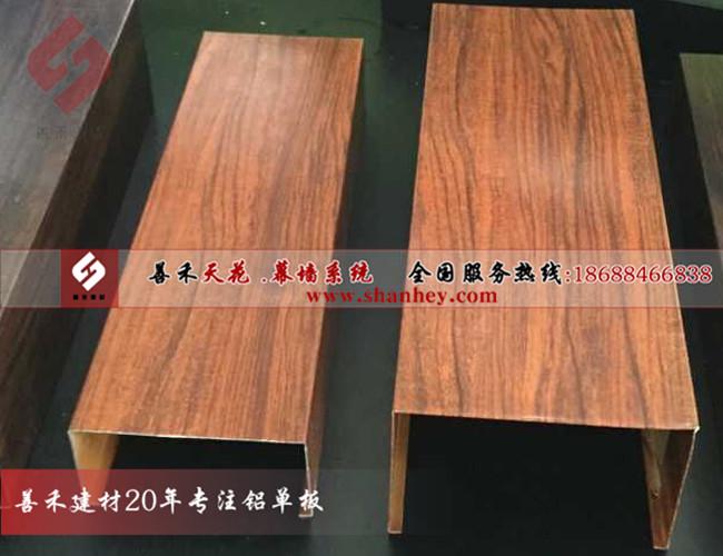 杭州木纹铝方通