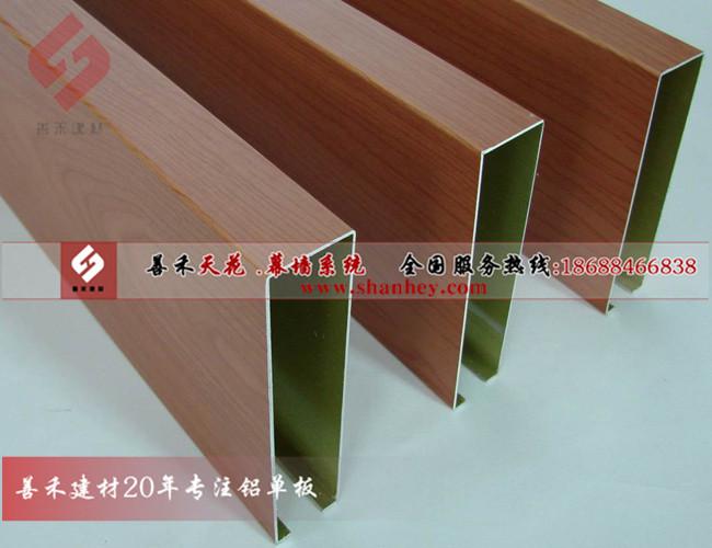 木纹铝方通吊顶天花