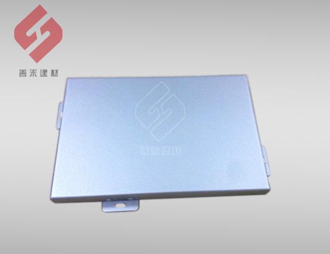 善禾天花-铝单板厂家