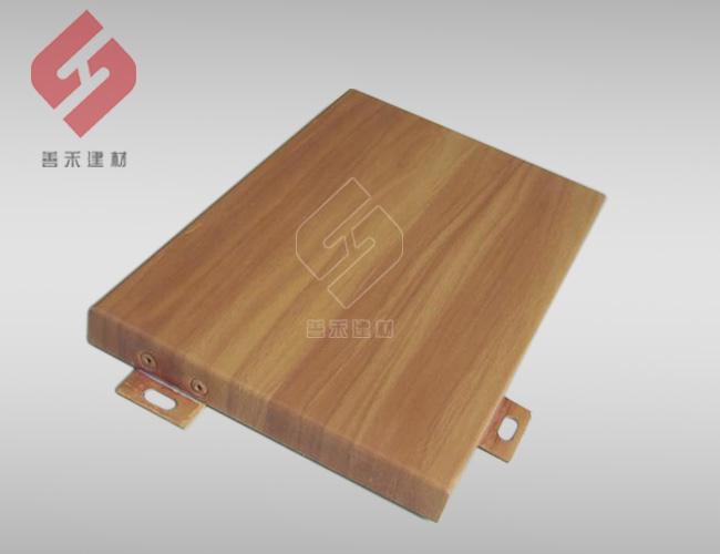 木纹铝单板价格