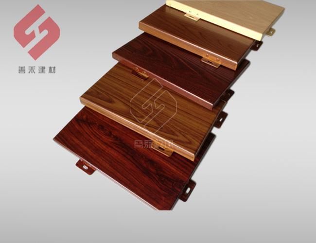 广州木纹铝单板