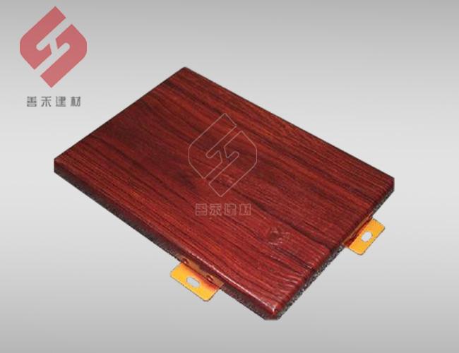 木纹铝单板幕墙厂家